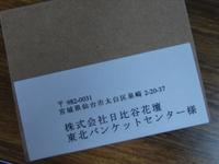 2011_9_51