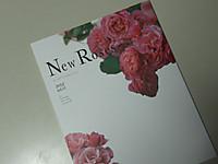 New_roses_2012_vol111
