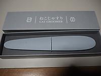 Pc3000491